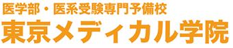 東京メディカル学院 東京校